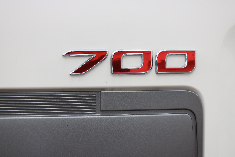 galería Hino Serie 700